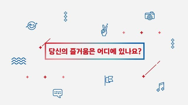 Client: tvN Director: Now+Later Art Direction / Design: Umin Jang Animation: Now+Later
