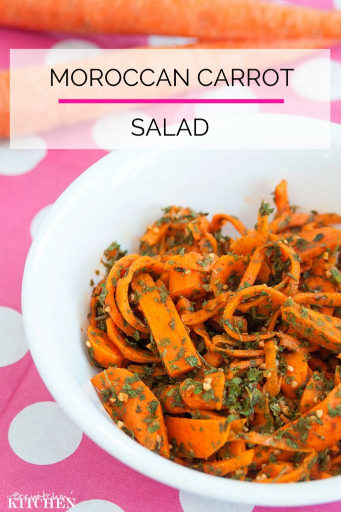 Moroccan Baby Carrot Salad Recipe — Dishmaps