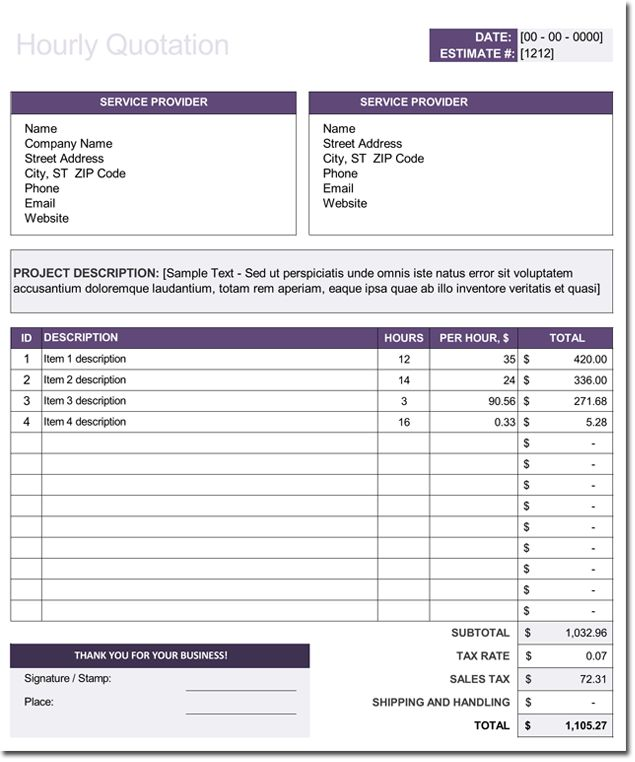 Best 25+ Quotation format ideas on Pinterest Invoice design - purchase order format free download