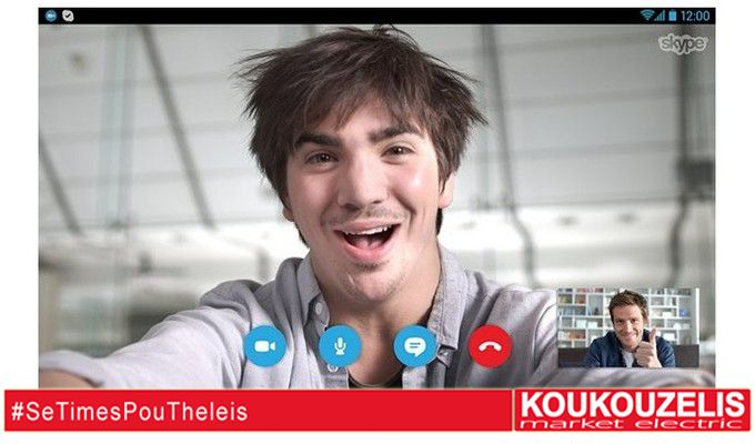 Εσύ (ναι εσύ) και εμείς .. επικοινωνούμε ΔΩΡΕΑΝ , απλα προσθεσέ μας στο SKYPE σου ( koukouzelis.market ) . #setimespoutheleis
