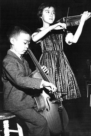 Yo-yo Ma, 6, playing with his sister Yeou-Cheng in 1961.