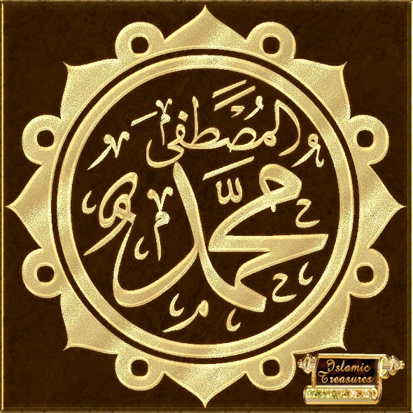 Best prophet muhammad saw images on pinterest