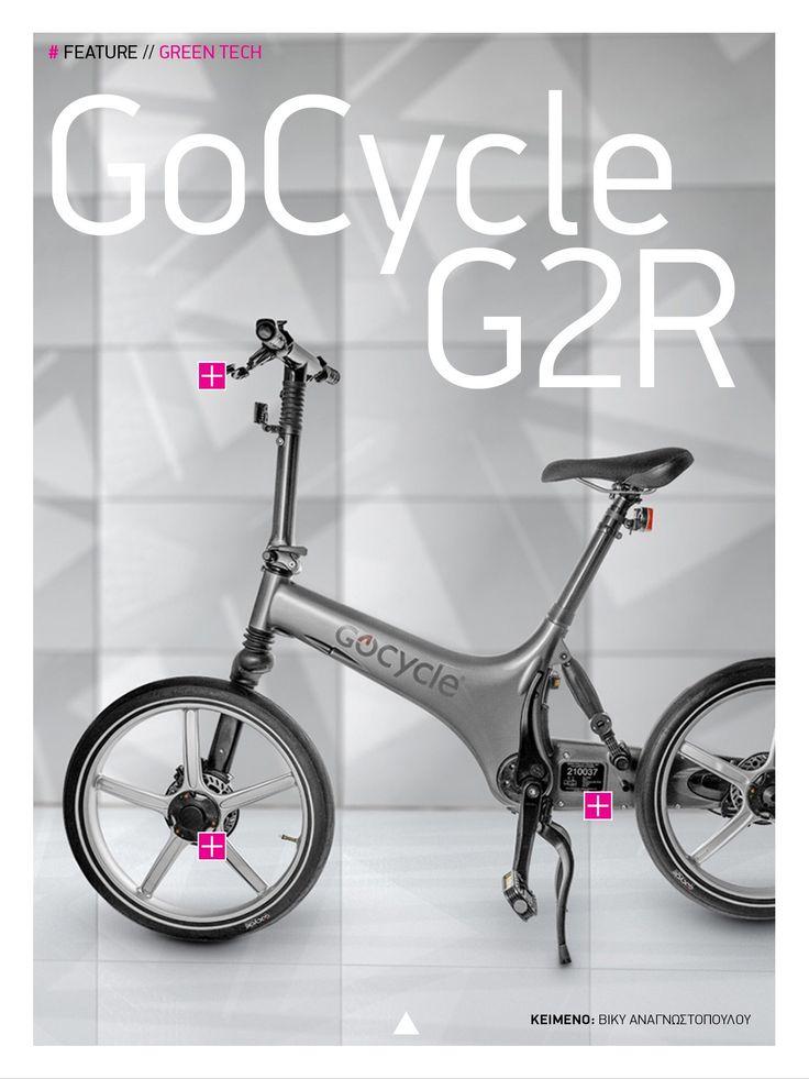 Για το Green Tech αυτού του μήνα, κάναμε τις ποδηλατάδες μας με το GoCycle G2R #Tech Matrix | Φεβρουάριος 2015 https://itunes.apple.com/us/app/tech-matrix/id808683184?ls=1&mt=8 | https://play.google.com/store/apps/details?id=com.magplus.techmatrix