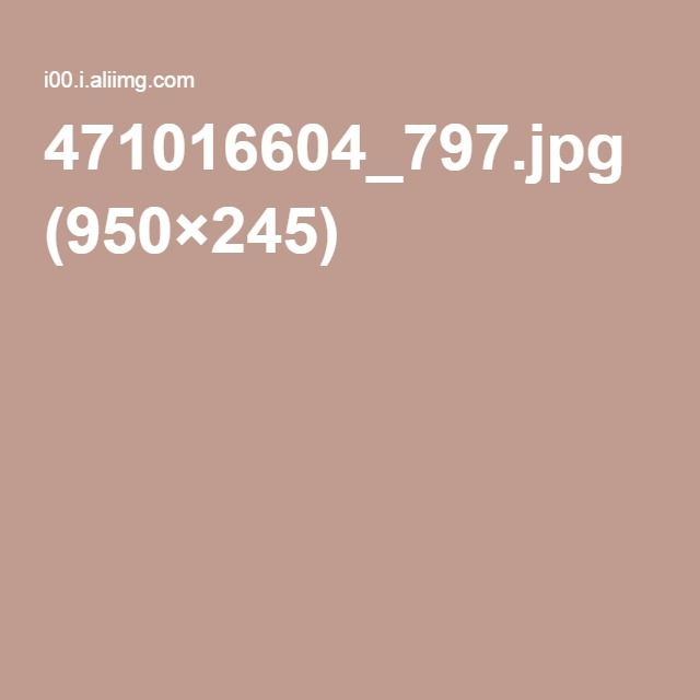 471016604_797.jpg (950×245)