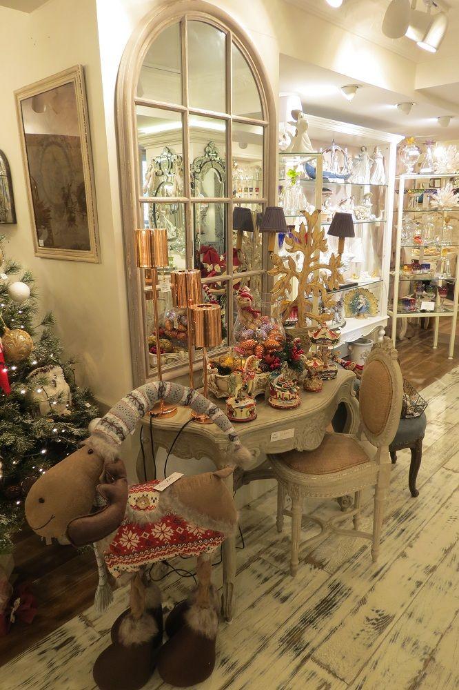 www.allhappydays.com #allhappydays #interiordesign #newyear #yeniyil #christmas #decoration #christmasdecoration #istanbul #nisantasi #suadiye #mobilya #furniture #masa #dekorasyon #tekstil #aydinlatma #sus #avize #cerceve #karkuresi