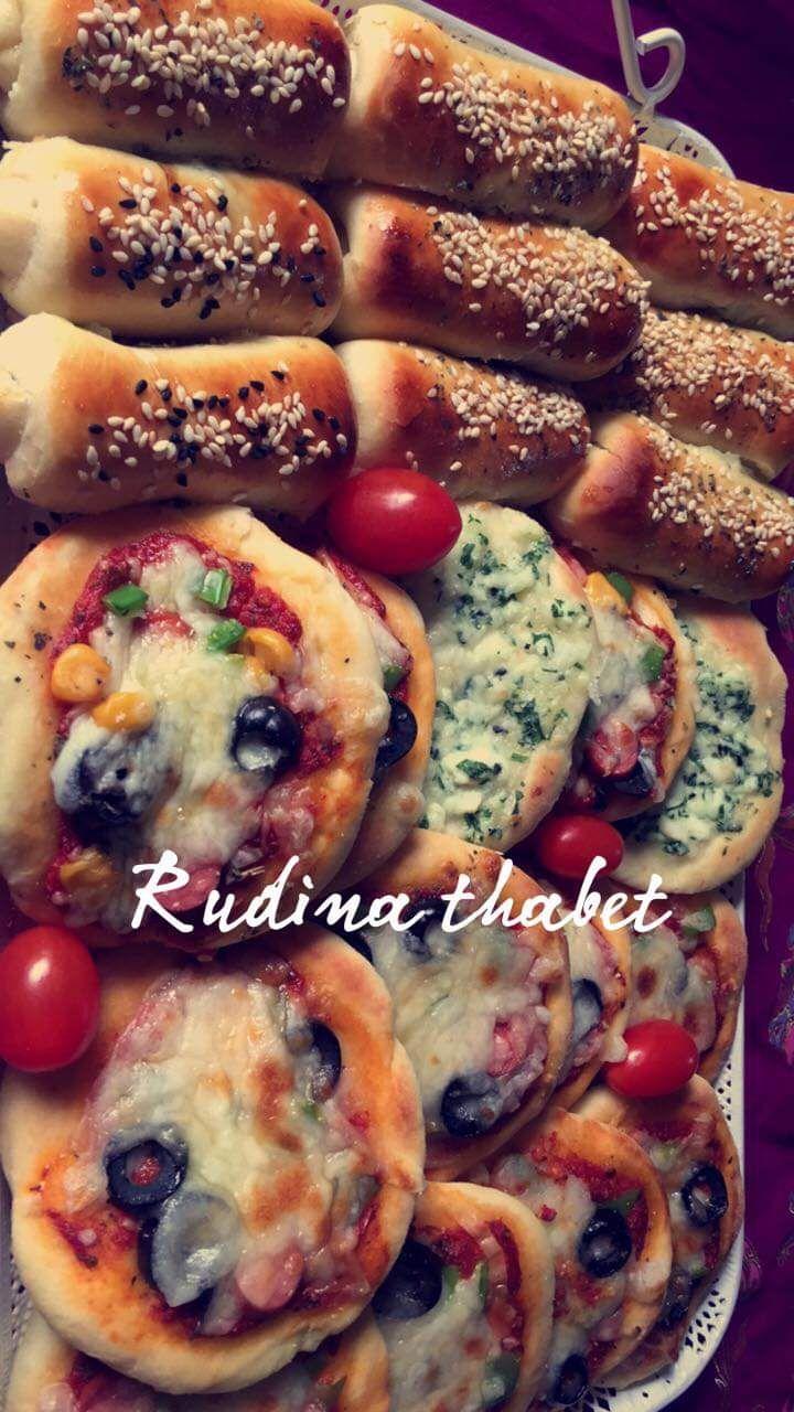 عجينة بالسفن آب الشيف ردينة ثابت Food Vegetable Pizza Vegetables