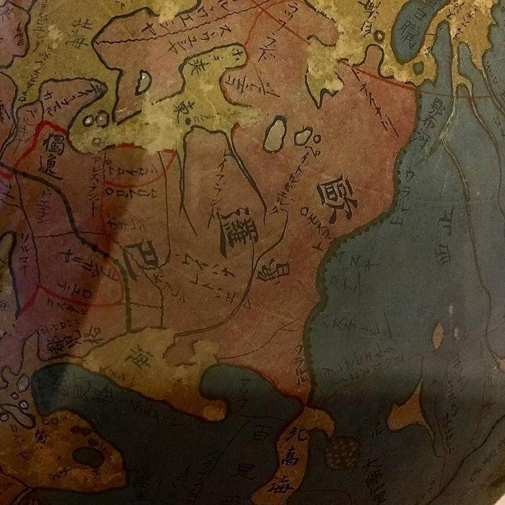 #Глобус японский эпохи Эдо. #петербург и #москва на месте #Япония #история #антиквариат
