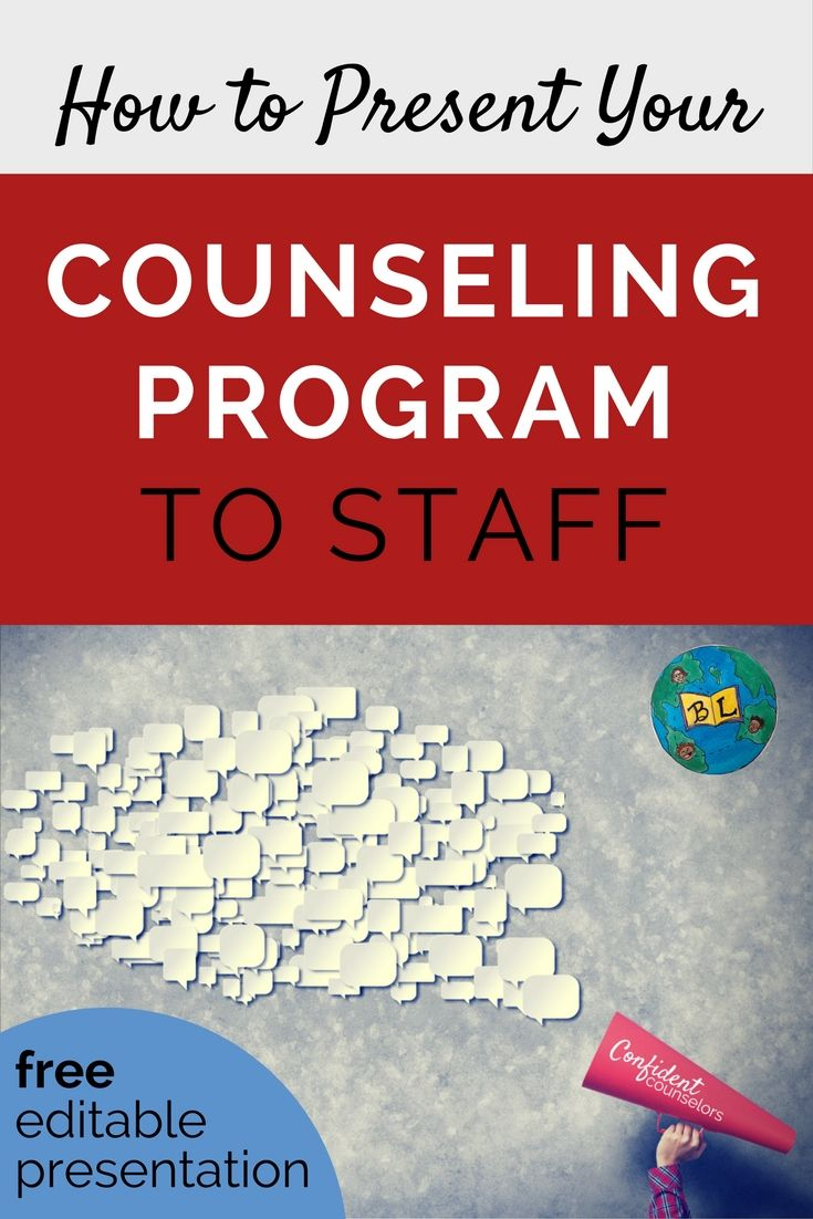 How to Present Your Counseling Program and Role to Staff http://confidentcounselors.com/2017/08/30/present-counseling-program-role/