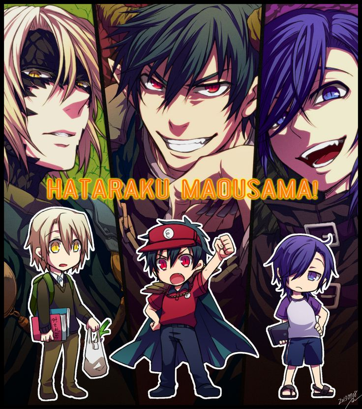 Hataraku Maou-sama!The Devil is a Part timer! Before and after.