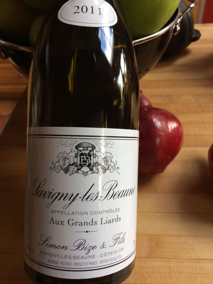 Excellent with Thanksgiving turkey!
