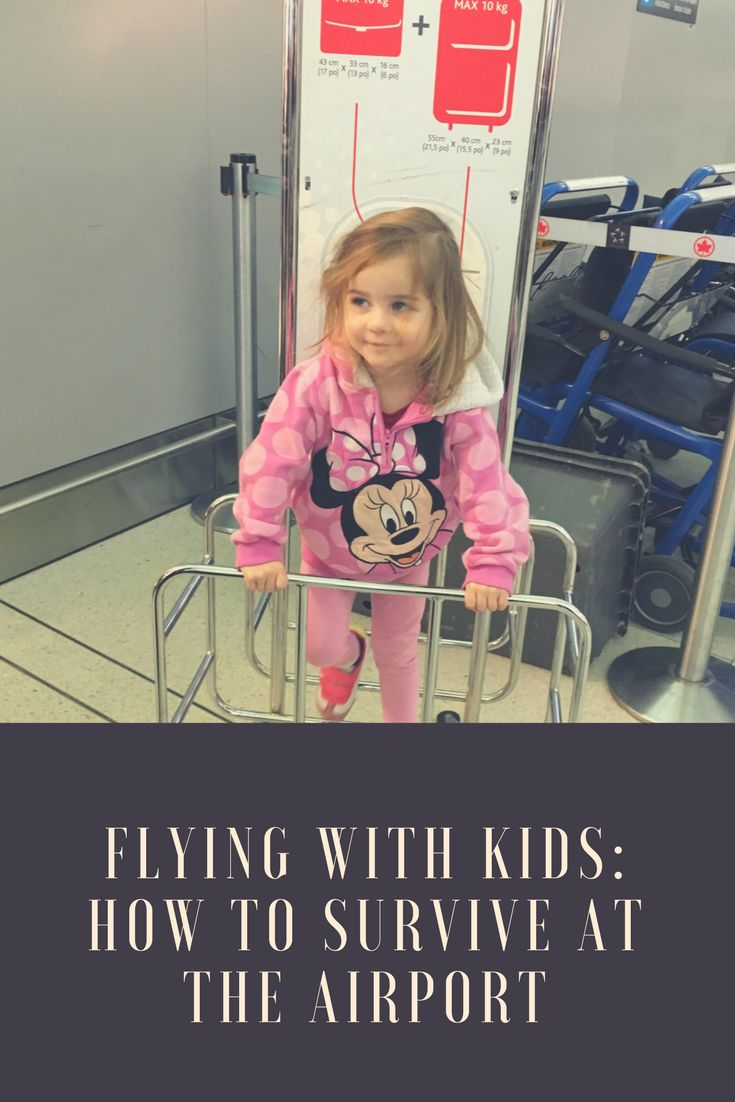 Flying with kids part one: At the airport