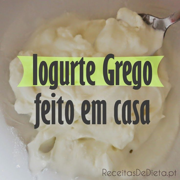 É fácil fazer iogurte tipo grego em casa. Com menos gordura e por uma fracção do preço podemos apreciar esta maravilha cremosa.