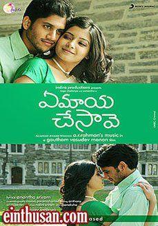 Ye Maaya Chesave Telugu Movie Online - Naga Chaitanya and Samantha Ruth Prabhu. Directed by Gautham Menon. Music by A.R.Rahman. 2010 [U] w.eng.subs