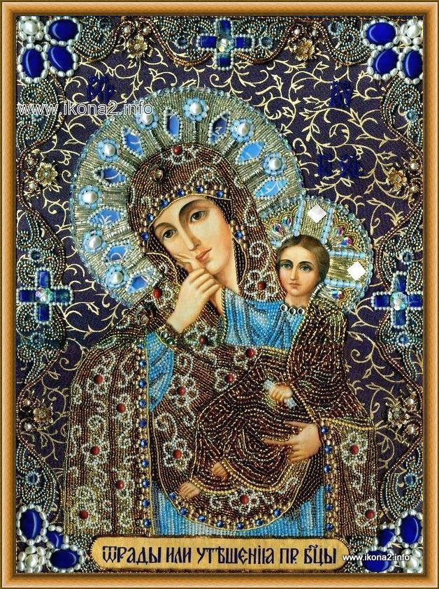 Ватопедская икона Божией Матери.  Icon of the Mother of God of Vatopedi on Mount Athos, in the monastery of Annunciation.  Maria Yantovskaya's icon embroidered with stones and beads.