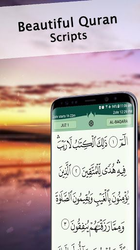 Quran Majeed v2.9.83a [Premium]   Quran Majeed v2.9.83a [Premium] Requirements:4.0 and up Overview:Quran Majeed قرآن is an amazing Quran app that beautifies your life with the blessing of reading and listening to the Quran on the go. Thelatest versionof the authentic Quran Majeed app for Android offers complete Quran in the elegant Uthmanic script and IndoPak Script proofread by a Muslim Islamic scholar ('alim) multiple audio recitations and translations. A must have app for all Muslims…