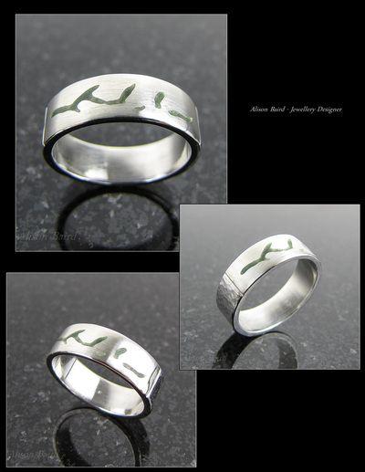 Deep Smoke Grey sterling silver enameled & textured ring