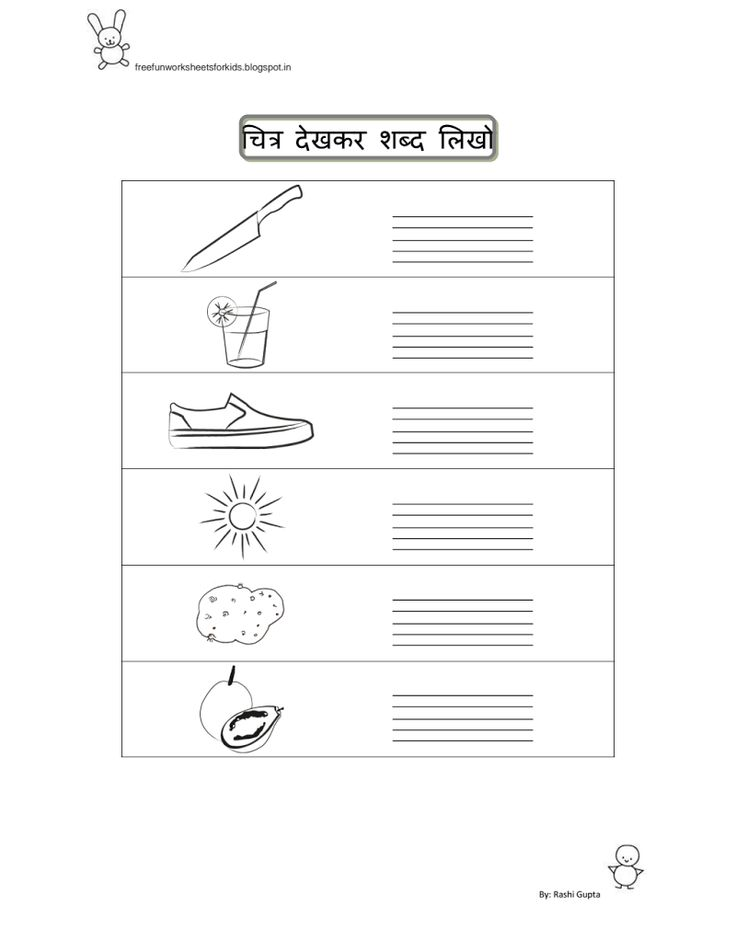 23 best hindi images on Pinterest | Hindi alphabet, Learn hindi and ...