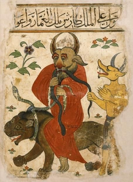14/15th centuries, Egyptian astrological manuscript by an unknown Persian artist. Reproduced from the 9th century persian 'Kitâb al-Mawalid' ('The Book of Nativities').