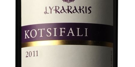 Gold metal at Berlin Wine for Lyrarakis's Kotsifali