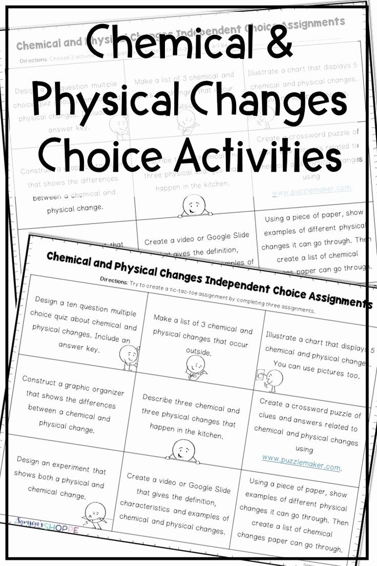 Chemical And Physical Change Worksheet Printable Chemical And Physical Ch In 2020 Chemical And Physical Changes Physical Changes Activities Physical Vs Chemical Change