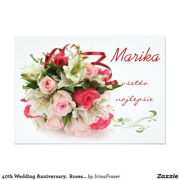 Beautiful bouquet of pink red roses and white lilies. Great for any occasion - wedding, anniversary, birthday party. Easy to personalise - change font, colour, size and add your own text.