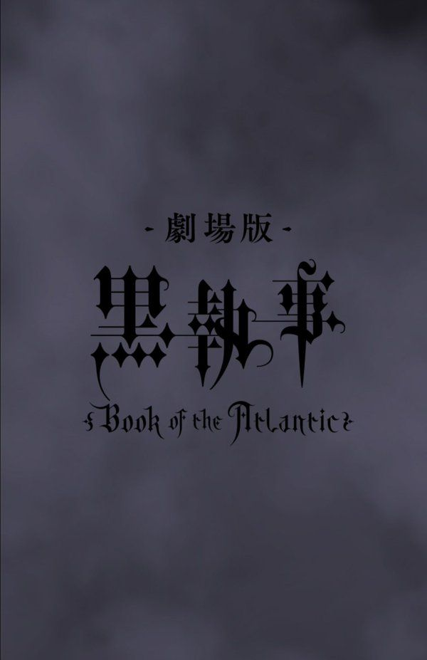 "Black Butler - Kuroshitsuji ""Book of Atlantic"" Announced that the release date will be spring 2017"