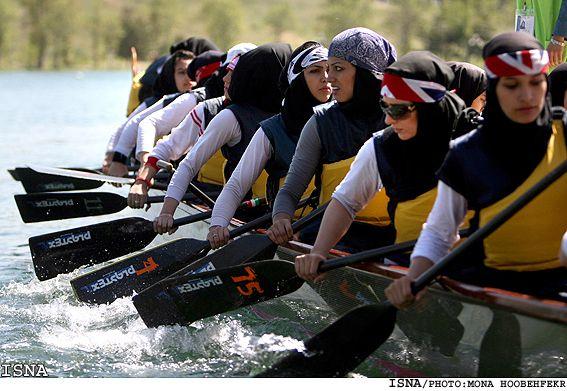 Muslimah Team