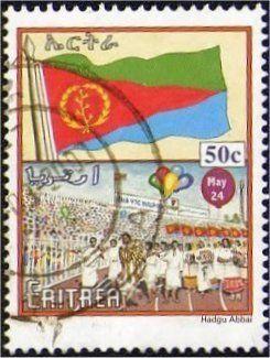 Stamp: Festive parade on national holiday (Eritrea) (Progress and National Symbols) Mi:ER 279