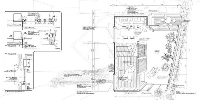Atelier Bowwow Section Representar Plan Drawing