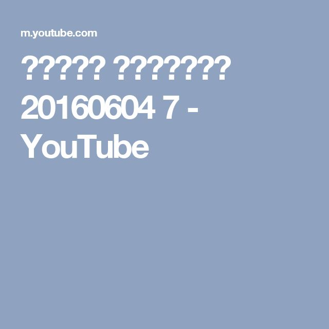 もこみち流 ポテトグラタン 20160604 7 - YouTube