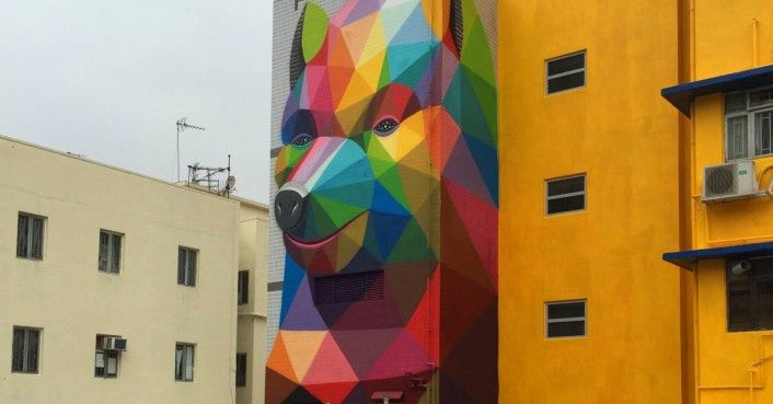 Okuda turns a dreary Hong Kong building into a giant kaleidoscopic bear | Inhabitat - Green Design, Innovation, Architecture, Green Building