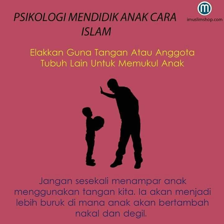 Jangan menggunakan tangan untuk memukul anak