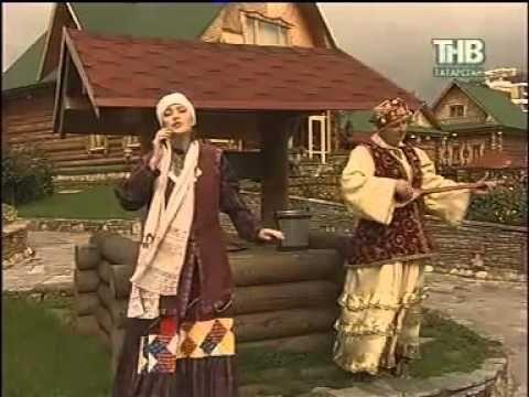 Nasılsınız (Tatar Gelin Ağlatması) + Şarkı Sözleri Çevirisi - YouTube