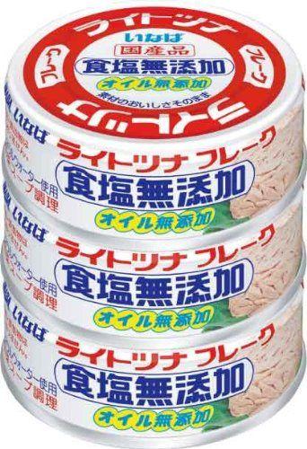 離乳食105日目 ツナ缶はいつから使える?ツナ缶を使ったお手軽レシピと冷凍法 | 年子母ちゃんの育児日記〜毎日の離乳食〜