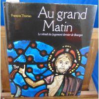 Thomas François : Au grand matin : Le vitrail du Jugement dernier de la cathédrale de Bourges...