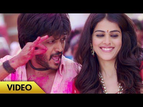 Holi Song - Genelia, Riteish Deshmukh - Full Video Song - Lai Bhaari - Aala Holicha San