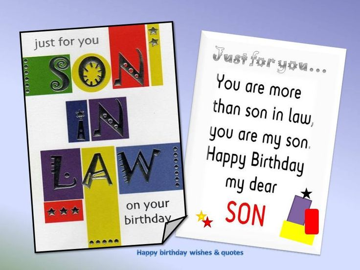 Happy Birthday Wishes For Son In Law: 74 Best BIRTHDAY SON-IN-LAW Images On Pinterest