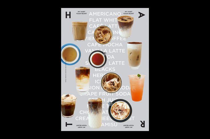 HART CAFE Branding on Behance