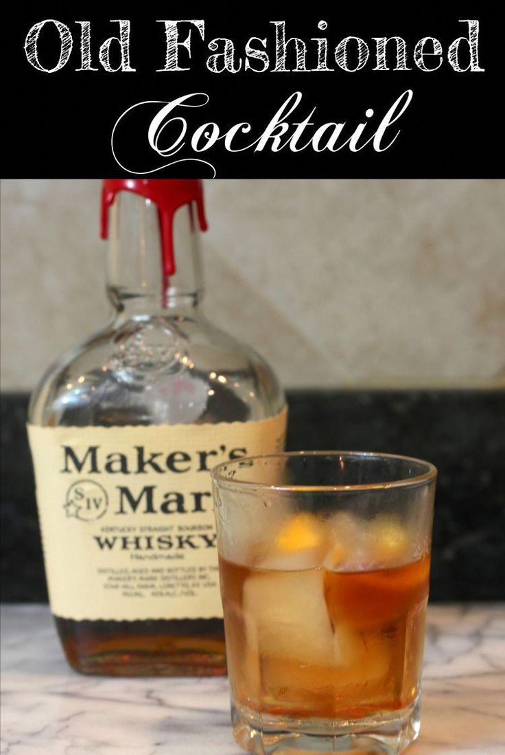 How to make an Old Fashioned Cocktail #recipe. For this alcoholic #drinks recipe…