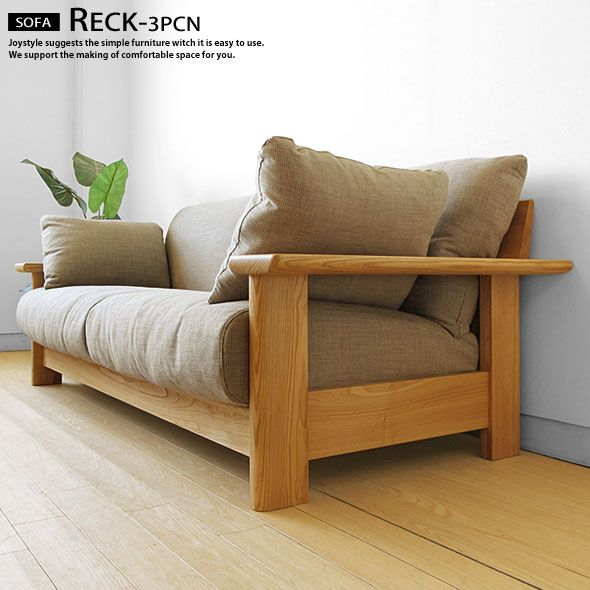 An amount of money changes by full cover ring sofa domestic production sofa  wooden sofa 1P 2P 2.5P 3P sofa RECK-CN net shop-limited original setting   size ...