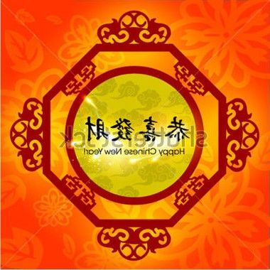 Chinese new year cards - @resproti