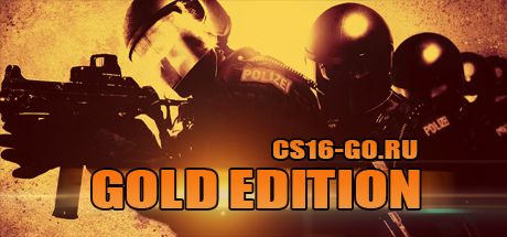 Counter-Strike 1.6 GOLD EDITION