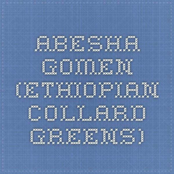 ABESHA GOMEN (ETHIOPIAN COLLARD GREENS) -STEAMED GREENS VERSION