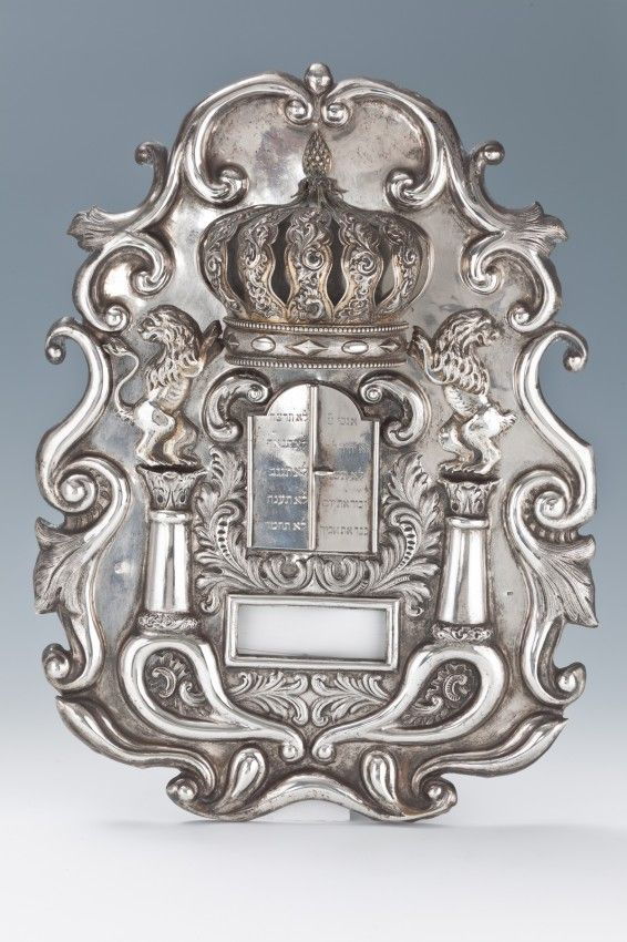 70: LARGE SILVER TORAH SHIELD. Vienna, 1840 : Lot 70