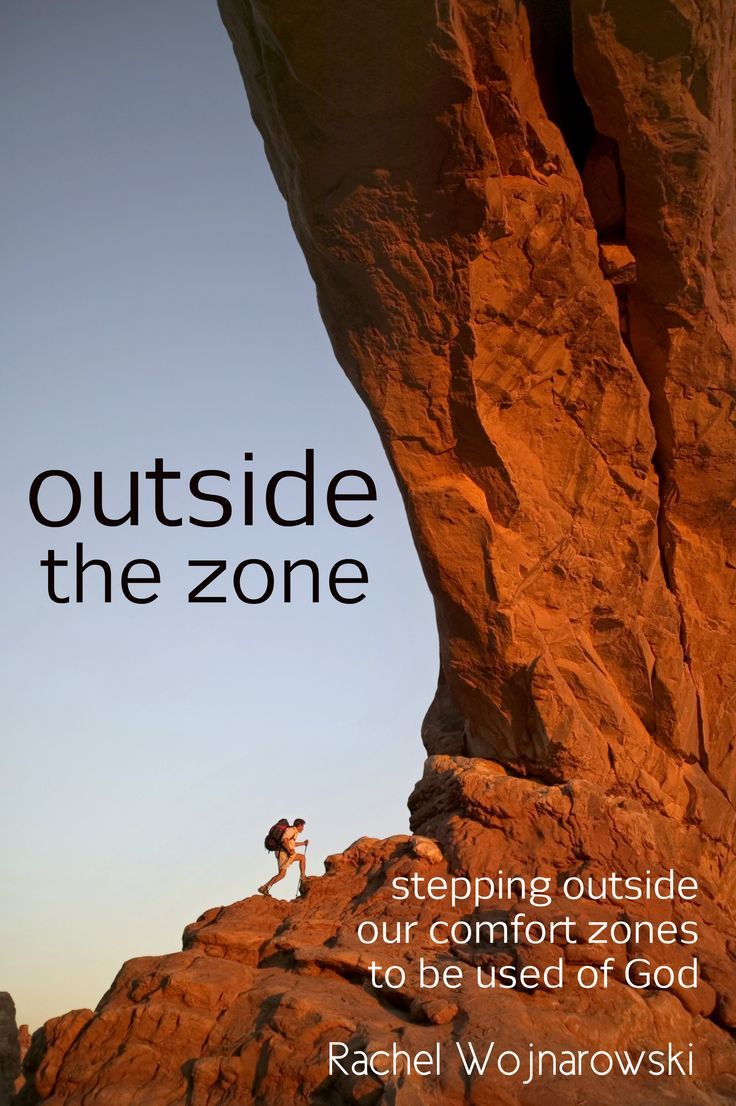 FREE Bible study! Download a .pdf file or email it to your Kindle to enjoy this FREE Bible study, Outside the Zone: Stepping Outside Our Comfort Zones to be Used of God.
