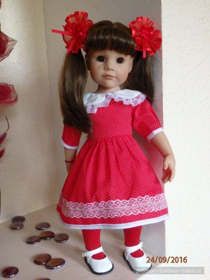 Летние наряды для готц (отчёт о сшитых платьях) / Куклы Gotz - коллекционные и игровые Готц / Бэйбики. Куклы фото. Одежда для кукол