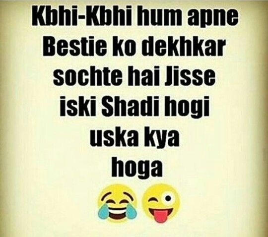 Funny Quotes Hindi: 17 Best Friendship Quotes In Urdu On Pinterest
