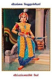 Rani Velu Nachiyar was an 18th-century Indian Queen from Sivaganga,and the 1st Queen to fight against the British in India, during this period she formed an army and sought an alliance with Gopala Nayaker and Hyder Ali with the aim of attacking the British. In 1780 Rani Velu Nachiyar fought the British with military assistance from Gopala Nayaker and Hyder Ali and won the battle. When Velu Nachiyar finds the place where the British stock their ammunition, she builds the first human bomb