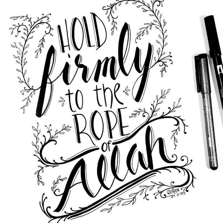 Hold firmly to the rope of Allah- Quran 3:103. Doodle of the day.  .  .  .  .  .  #artoffelicity #artprint #modernislamicart #islamicart #islamicdesign #islamicdecor #muslimhome #hijabiartist #hijabiart #hijabi #handbrushed #handlettered...