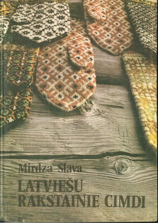 Г.Поверина Узорные рукавички+M.Slava Latviesu rakstainie cimdi wwlatviesu_rakstainie_cimdi_1